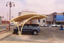 Photo of مظلات | تركيب مظلات |مظلات الرياض